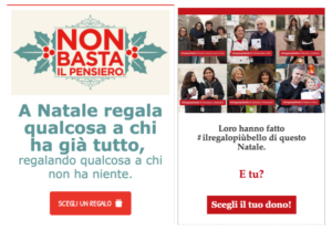 Esempi email fundraising Natale