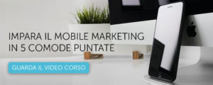 Video Academy Mobile Marketing
